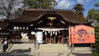 【ゆっくり】徒歩で日本一周part503【高松】