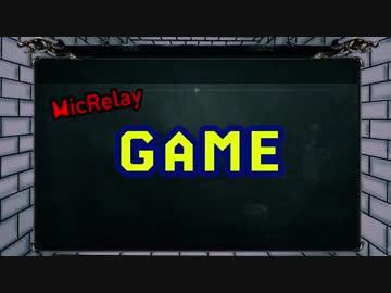 【マイクリレー GAME】メトロ熊壱 feat. Varista,COOLOOK,4M,SELLER, #Metrotic5