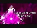 【Hyper Light Drifter 実況】ドットのキレイなゲームをやろ...