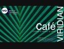 Café VIRIDIAN