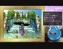 【ゆっくり実況】PS版ドラゴンクエスト4最強への礎part40