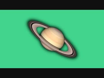 金星から3つくらい離れてる星のダンス