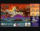 【ポケモンUSM実況】白銀のあらレーティング!!#11【霰+ジャラランガ】