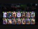 【倍速】獣戦士要塞ロイヤルでランクマッチpart382【アンリミ...