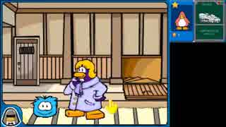 【TAS】 Club Penguin: Elite Penguin For