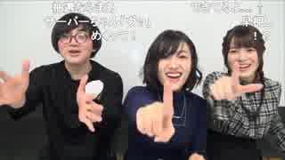 ちく☆たむ・タニシの ようかい図鑑 16ひや