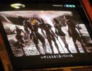 【Quest of D】懐かしのボスムービーとエンディング【SEGA】
