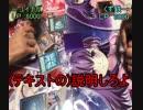 【デュエル動画】くず鉄の決闘場 その1