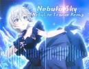 【アイマスRemix】Nebula Sky -Nebulite Trance Remix
