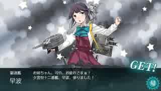 【邀撃!ブイン防衛作戦】E-2-P A勝利