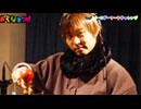声優・阿部敦と代永翼の『あべながのッ!』第98回・本編