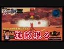 PS4「アークオブアルケミスト」実況プレイムービー3