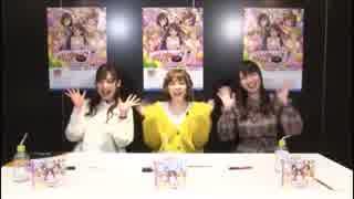 THE IDOLM@STER CINDERELLA GIRLS STARLIGHT MASTER 025 Happy New Yeah! 発売記念ニコ生 デレステNIGHT★×25