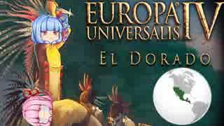 【EU4】踏まれたインディアンの逆襲