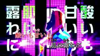 【ニコカラ】悩める少年脱げ少女(キー-4
