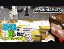 【日刊Minecraft】最強の匠は誰かスカイブロック編改!絶望的センス4人衆がカオス実況!#19【TheUnusualSkyBlock】