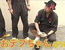 スロじぇくとC #56 【無料サンプル】