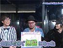 パチテレ!情報プラス HYPER #53【無料サンプル】
