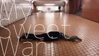 MV「My Sweet Wani」ムシぴ × 初音ミク