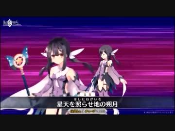 【FGO】美遊・エーデルフェルト 宝具【Fate/Grand Order】