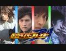【15周年記念メドレー】 Masked Rider BLADE 15th Anniversary Medley 【仮面ライダー剣】