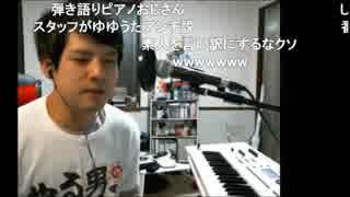 人気の「ゆゆうた黒歴史リンク」動画 48本 , ニコニコ動画