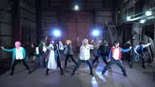 【ヒプマイ】 唯一、愛ノ詠 【踊ってみた】