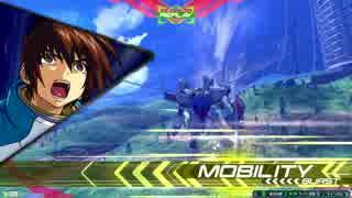EXVS2 連合vsザフト(コズミック・イラ限