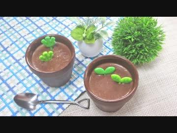 植木鉢スイーツ作ってみた・3種