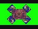 【FORBIDDEN STAR ~世界最後の日~】の封印解放GB 全24通り
