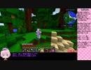 【刀剣偽実況】 秋田君のお散歩日記 23頁目【Minecraft】