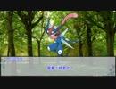 【シノビガミ】たらこ・たらこ・たらこ 最終話【実卓リプレイ】