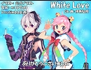 【v4_フラワ Rana_V4】White Love【カバー】