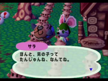 ◆ Animal Crossing e + live play ◆ part 108