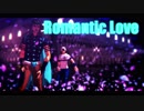 【ジョジョMMD】 ジャイロとジョ二ィでRomantic Love