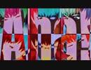 【MMDおそ松さん】Aha!【F6】