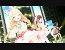 【デレステ】3Dリッチ 高画質 LOVE&PEACH 1920/1080p/60fps MV【16:9】