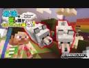 【日刊Minecraft】最強の匠は誰かスカイブロック編改!絶望的センス4人衆がカオス実況!#20【TheUnusualSkyBlock】