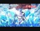 【SAOアリシゼーション】15話の用語を軽ーく解説!咲き乱れるは氷の青薔薇