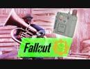 【Fallout 76】変なおじさん4人が核戦争後の世界を旅する実況#9