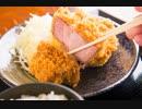 孤独のグルメ~低温熟成肉・ピンク色のキセキ定食