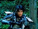 世界忍者戦ジライヤ 第30話「忍法・ハナ