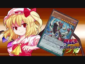 【 Fantasy 】 Toho Yu-Gi-Oh! GX TURN-52