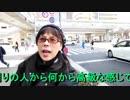 <NHKから国民を守る党>西宮市市議会議員選挙:河本圭司さんを応援しましょう!