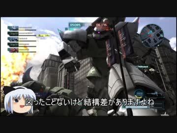 ガンダムバトルオペレーション2 ゆっくり実況part65(ゲルググ ビームライフル)
