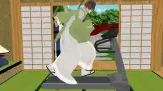 【ⅯⅯⅮ刀剣乱舞】 走る練習をする石切丸