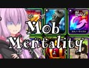 【Overdungeon】結月ゆかり、リアルタイムカードバトルに挑む。② ~Mob Mentality~