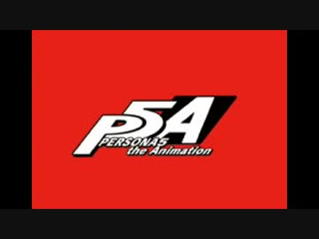 "PERSONA5 the Animation Radio ""カイトーク!""2018年12月16日#16渕上舞・内山夕実"