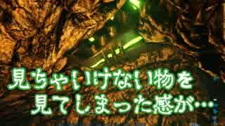 【ARK】僕らは恐竜島で遭難しているかもしれないPart12【三人実況】