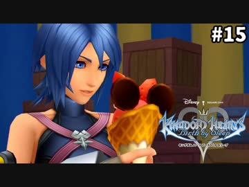【 Commentary 】 KINGDOM HEARTS Birth by Sleep live style play part 15
